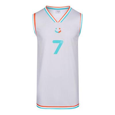 Basketballtrikot individuell produziert Front